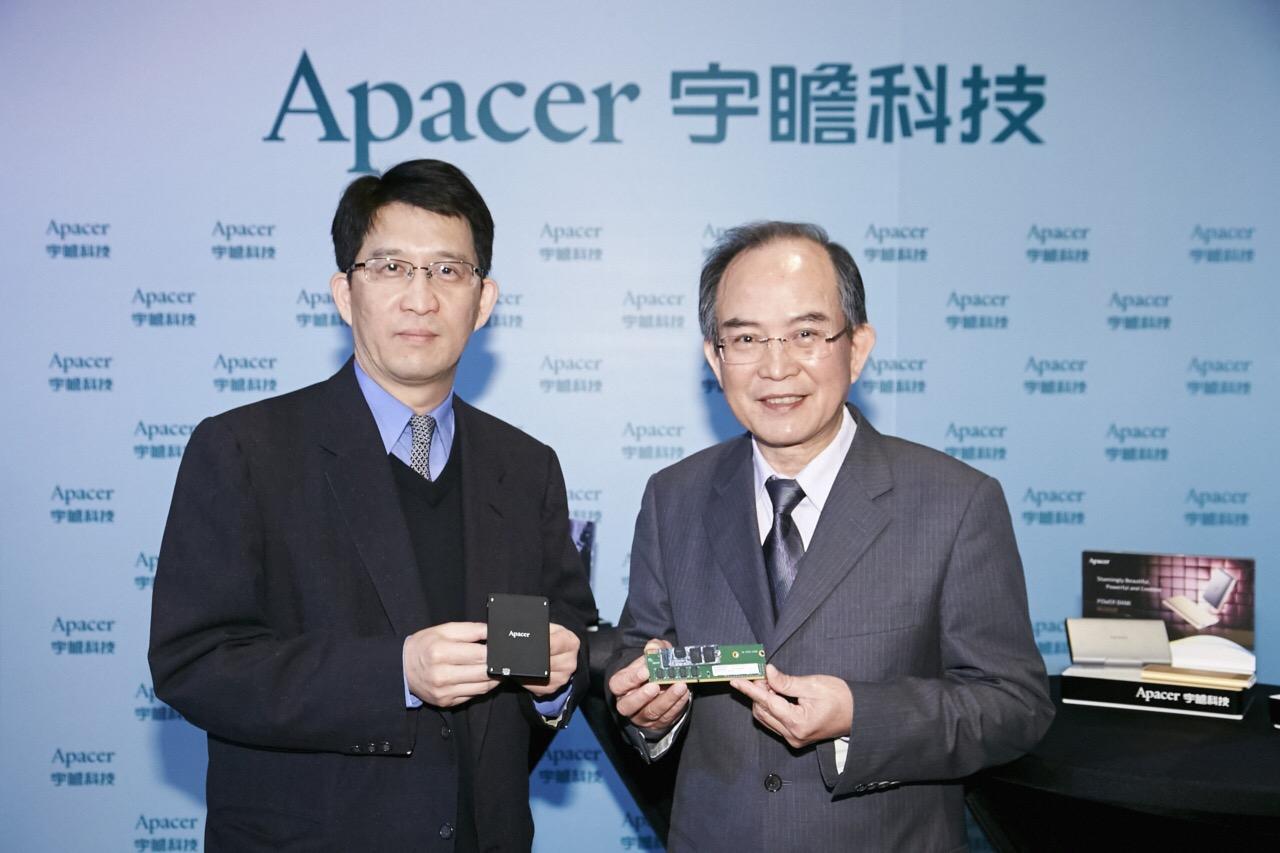 Apacer Upgrade Plan 2015 PR (1)