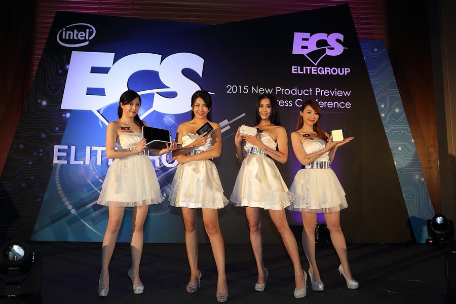 ECS Computex 2015 (4)
