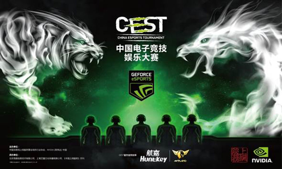 Huntkey-CEST-PR-1