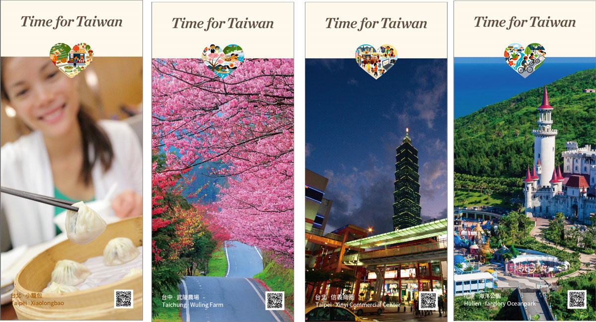Time-For-Taiwan-2016-PR