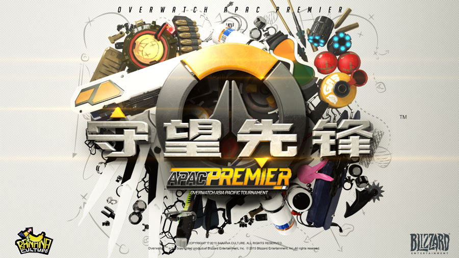 Colorful-Overwatch-Cup-PR-1