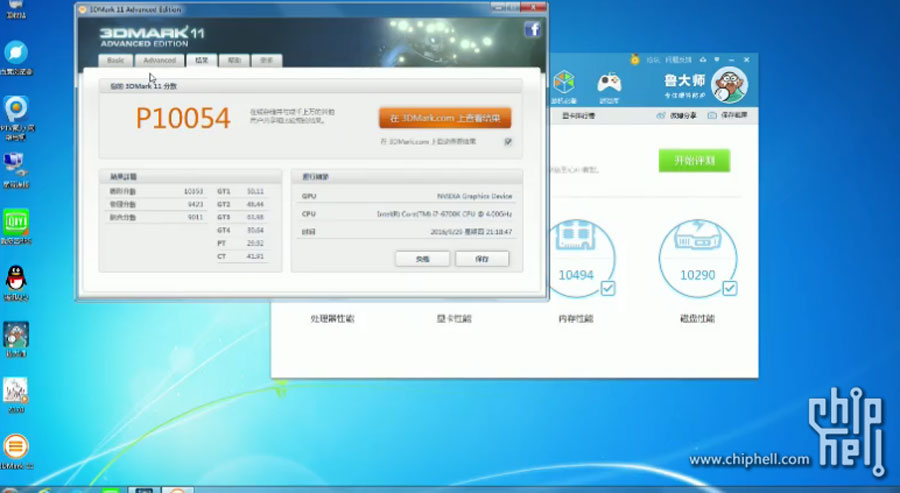 nvidia-gtx-1050-rumors-details-3