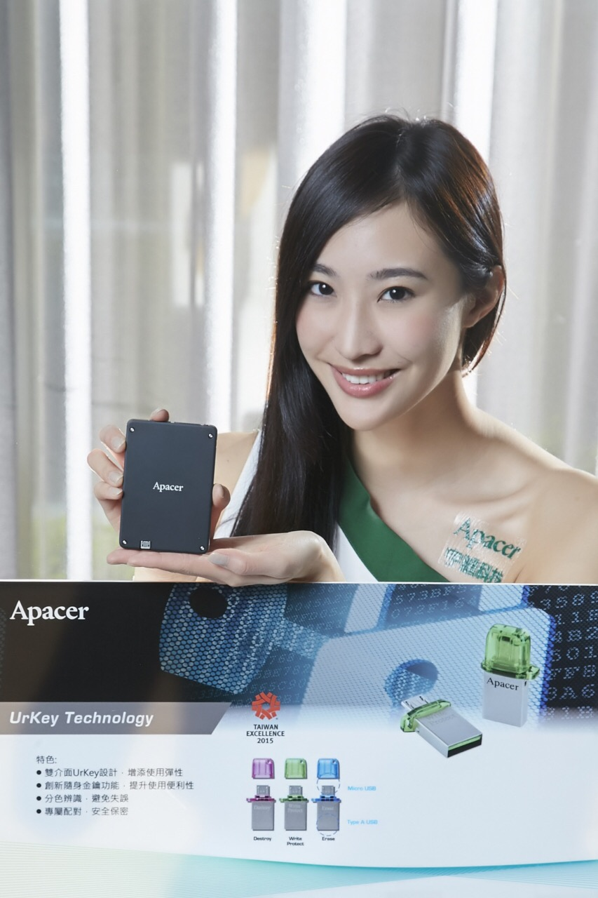 Apacer-Upgrade-Plan-2015-PR-3