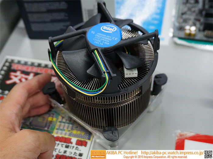 Intel-TS15A-Cooler-1