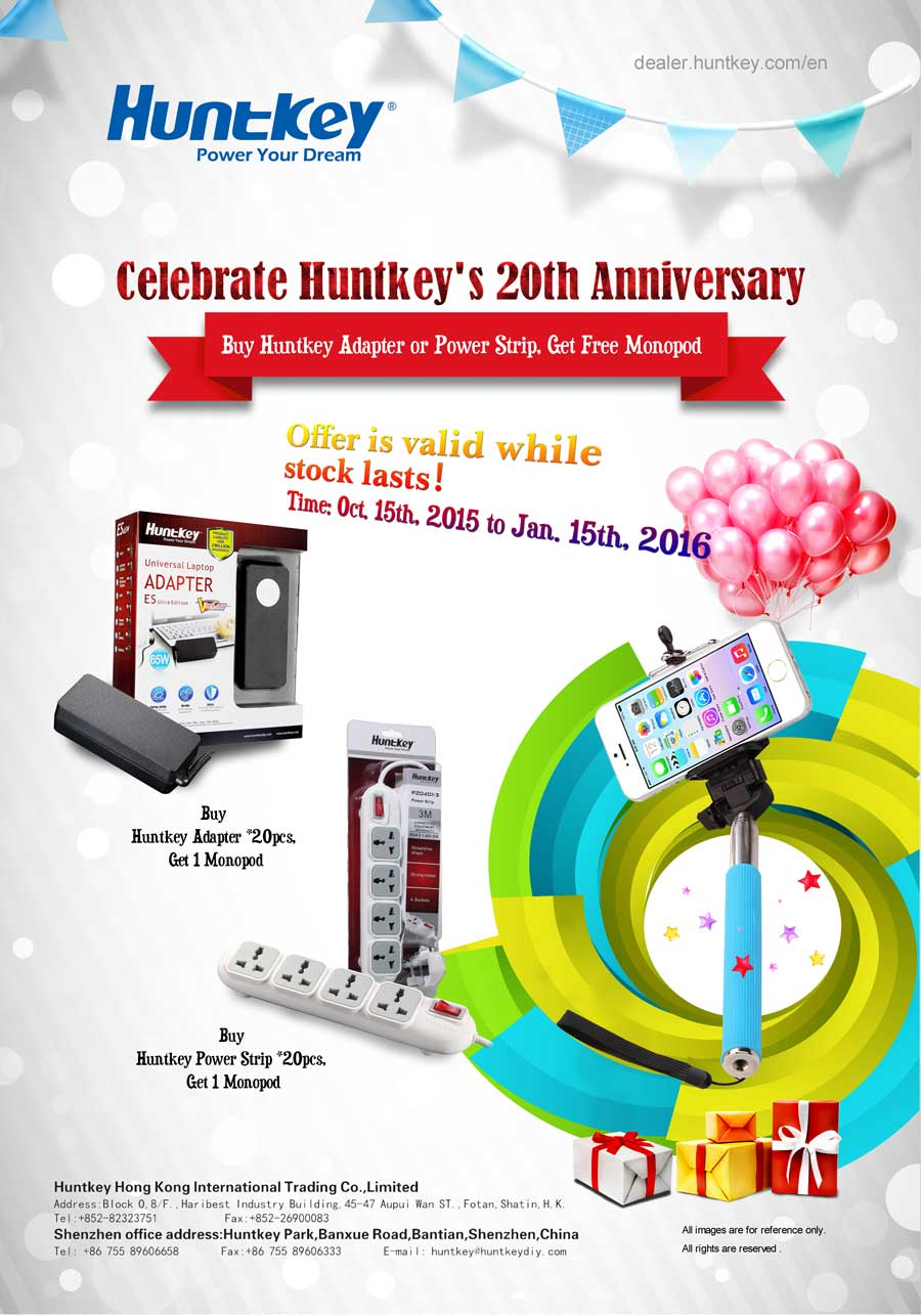 Huntkey-20th-Anniversary-PR