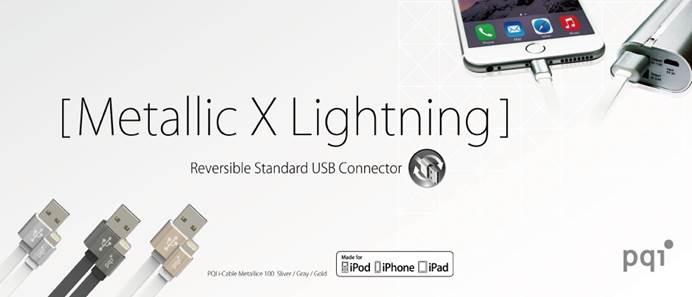 PQI-Apple-iPhone-iPad-PR-2