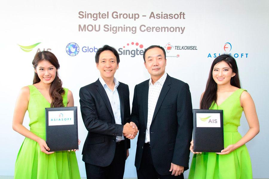 Asiasoft-Globe-PR
