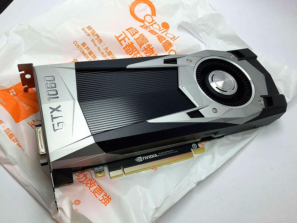 Nvidia-GTX-1060-Leak