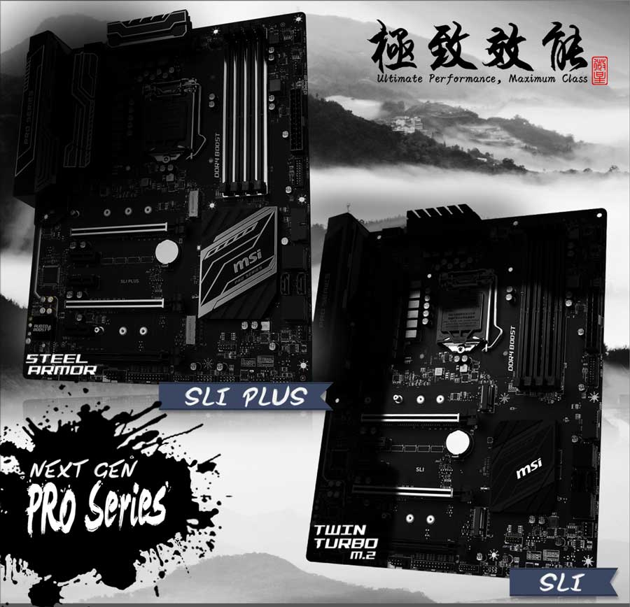 MSI-Next-Generation-2017-Motherboards-Features-PR-6