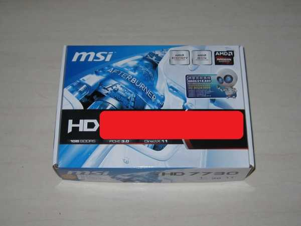 AMD-MSI-HD-7730-1