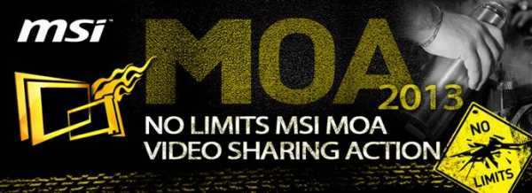 No-Limits-MSI-Video-Sharing-Action